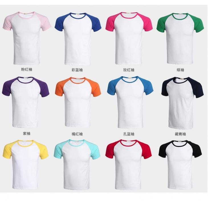 广州工作服定做选用纯棉工作服好还是涤棉工作服好呢?
