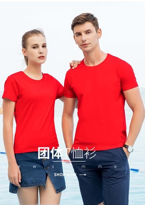 1001精梳棉T恤