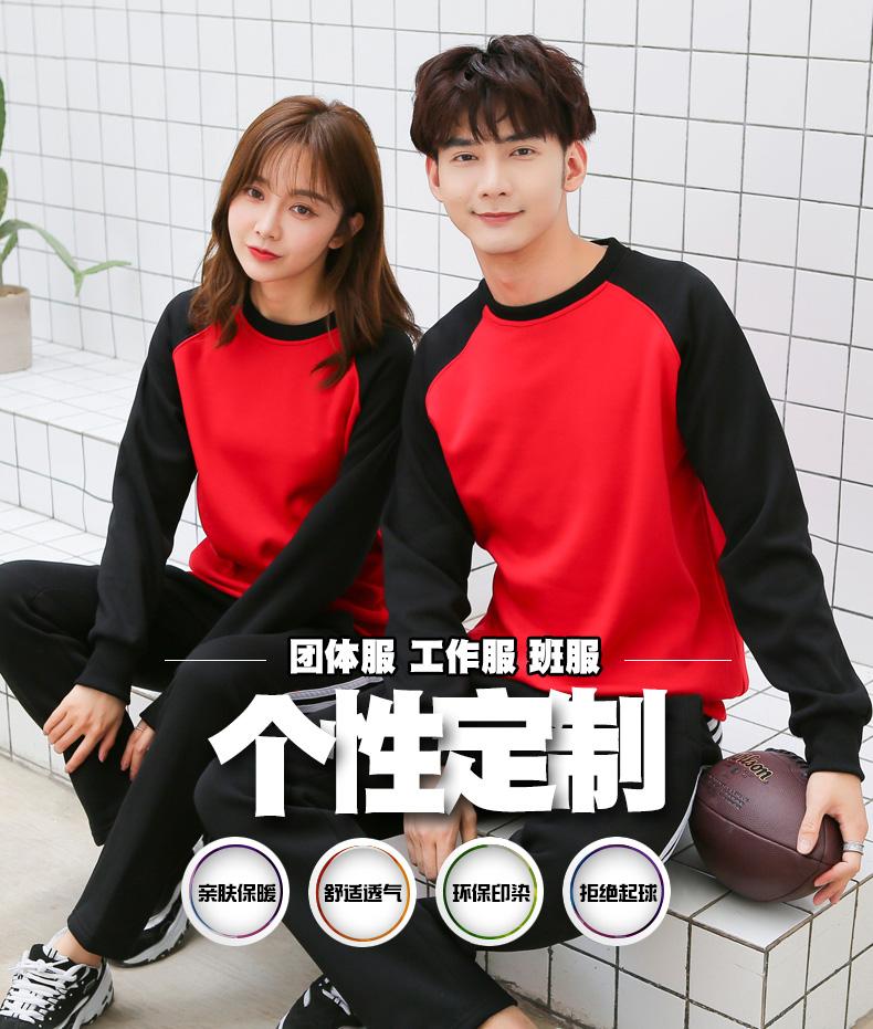 广州广告衫定制